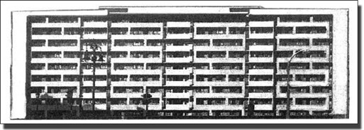 Photo:Patterning of Hallfield Estate Block